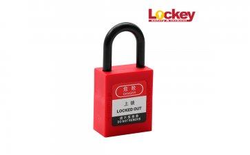 安全挂锁的选购跟日常护理常识 第1张 安全挂锁的选购跟日常护理常识 五金工具知识