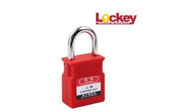 安全挂锁构造原理是怎样的? 第1张 安全挂锁构造原理是怎样的? 五金工具知识